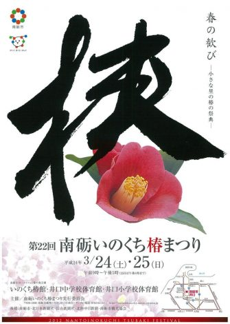 poster01_l