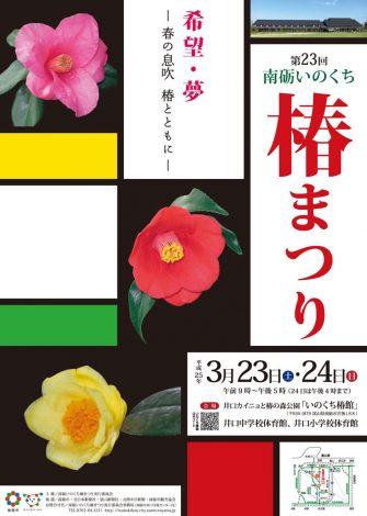 poster25_l